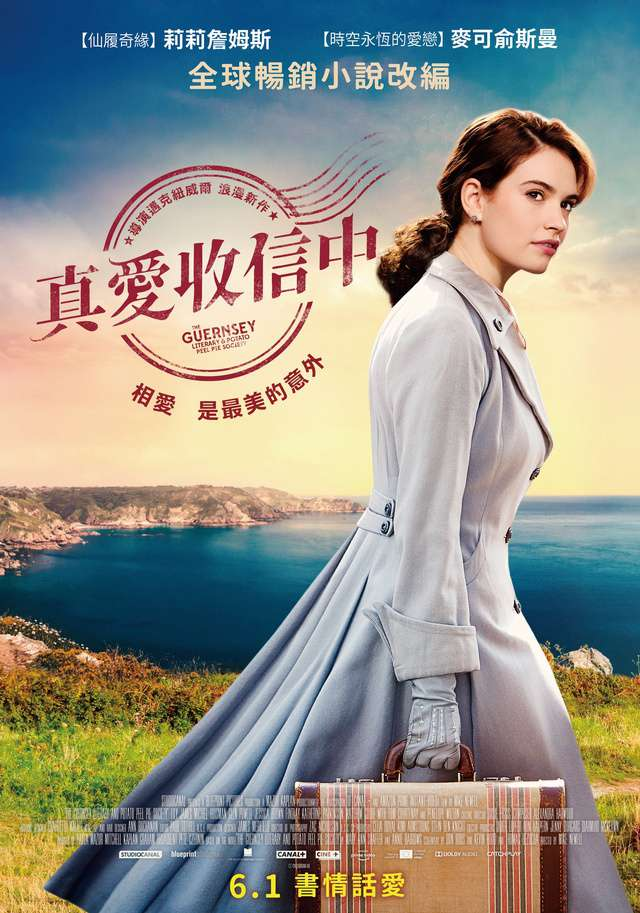 真愛收信中_The Guernsey Literary and Potato Peel Pie Society_電影海報