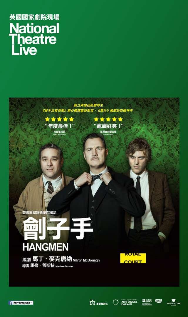 劊子手:英國國家劇院現場_National Theatre Live: Hangmen_電影海報