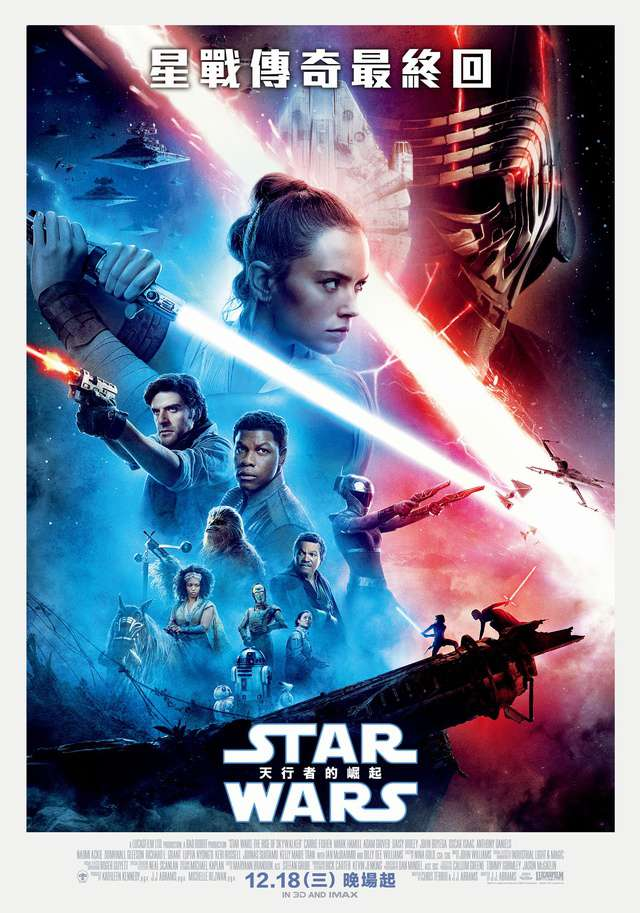 STAR WARS:天行者的崛起_Star Wars: The Rise of Skywalker_電影海報