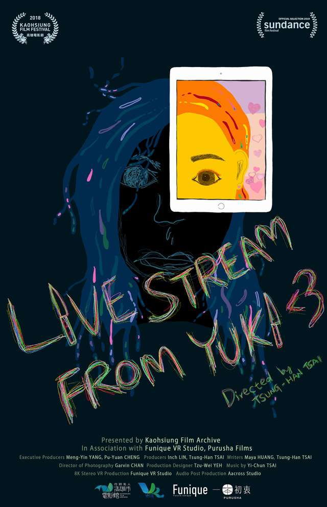 主播愛你唷_Live Stream from YUKI_電影海報