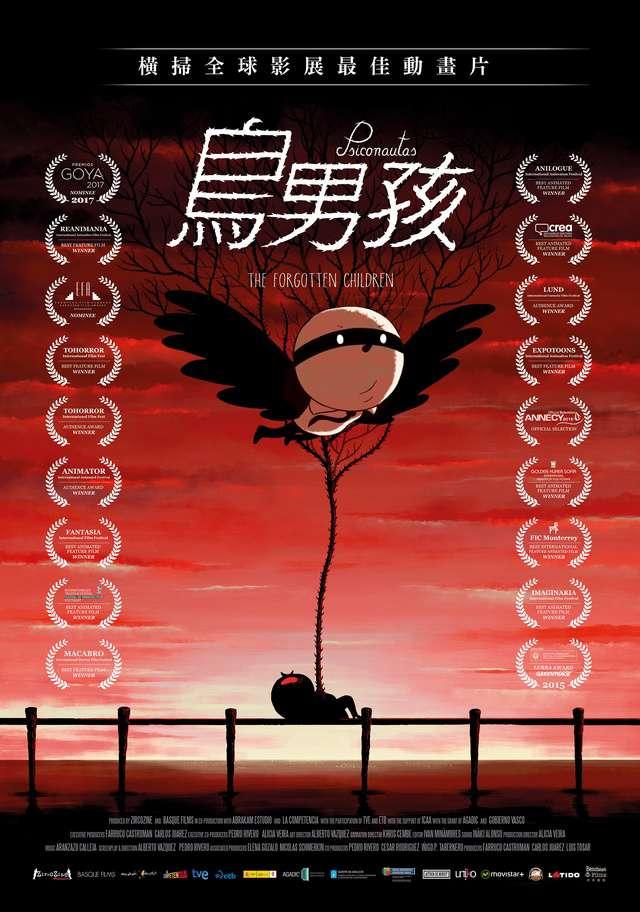 鳥男孩_Psiconautas_電影海報