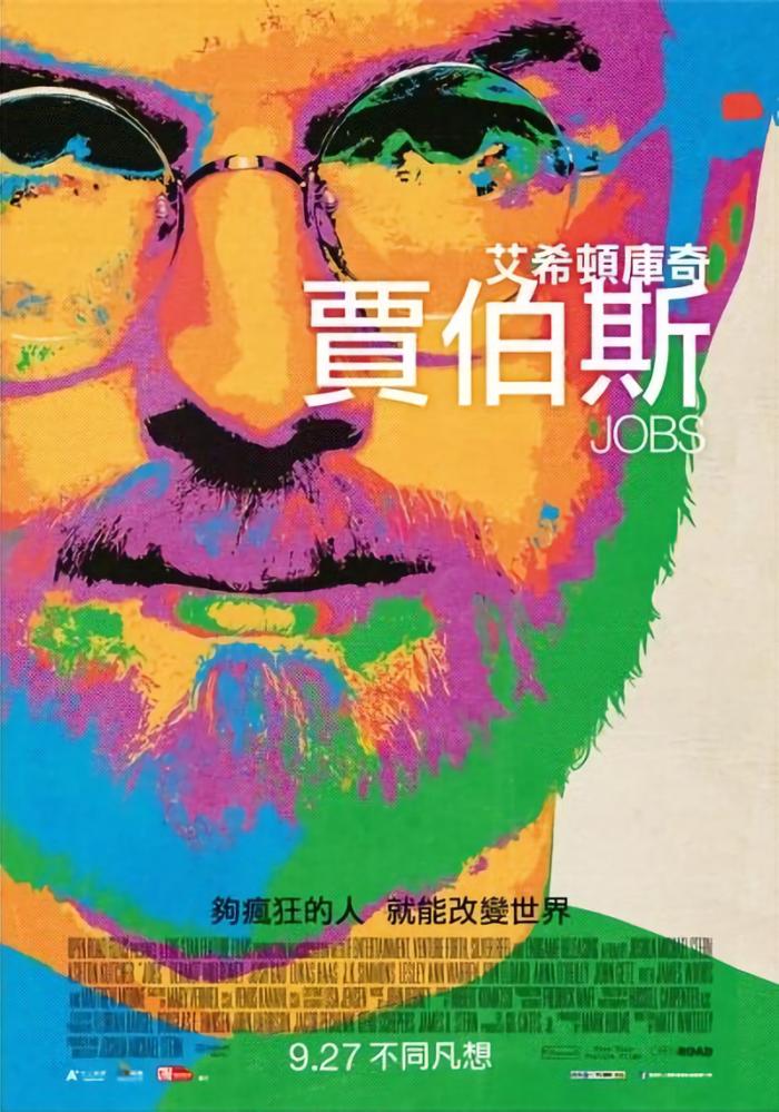 賈伯斯_Jobs_電影海報