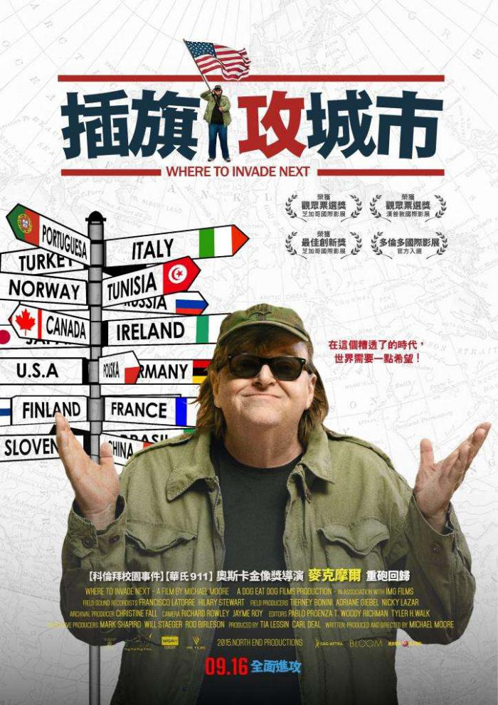 插旗攻城市_Where to Invade Next_電影海報