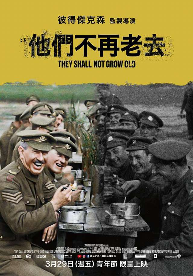 他們不再老去_They Shall Not Grow Old_電影海報