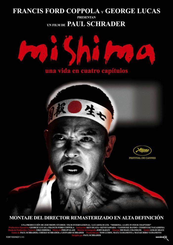 三島由紀夫:人間四幕_Mishima: A Life in Four Chapters_電影海報