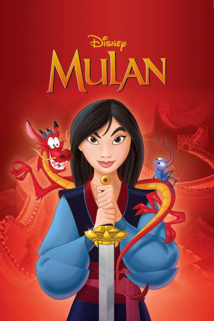 花木蘭(1998)_Mulan (1998)_電影海報