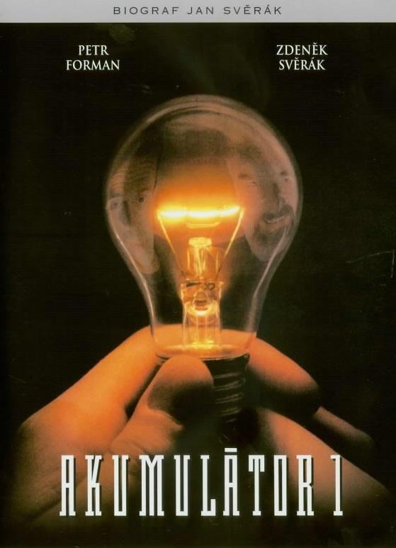 光纖電人_Accumulator 1_電影海報