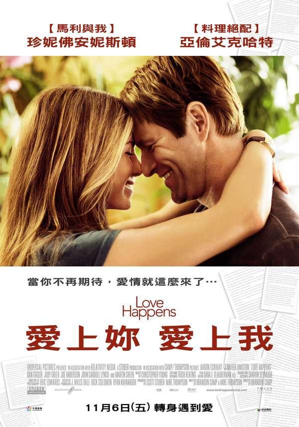 愛上妳 愛上我_Love Happens_電影海報