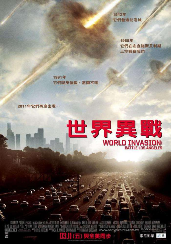 世界異戰_WORLD INVASION: BATTLE LOS ANGELES_電影海報