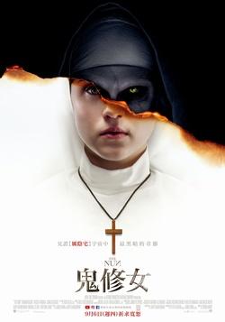 鬼修女_The Nun_電影劇照