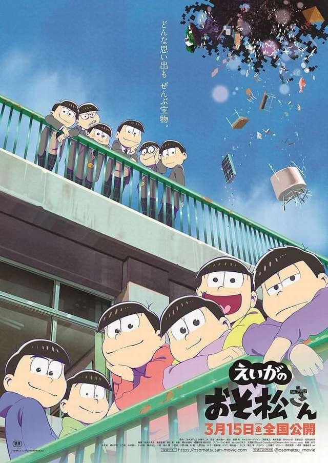 阿松劇場版_Osomatsusan the Movie_電影海報