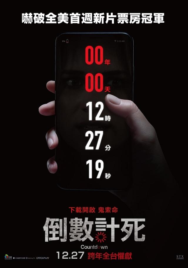 倒數計死_Countdown(2019)_電影海報