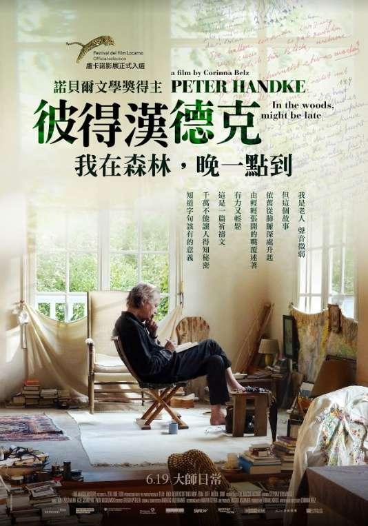 彼得漢德克:我在森林,晚一點到_Peter Handke: In the Woods, Might Be Late_電影海報