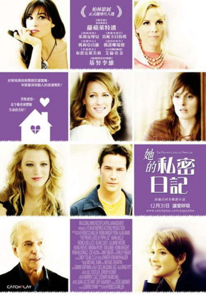 她的私密日記_The Private Lives of Pippa Lee_電影海報