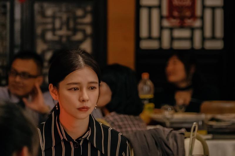 孤味_Guo Mie_電影劇照