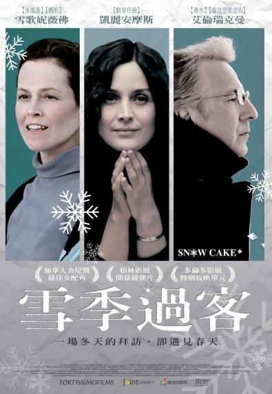 雪季過客_Snow Cake_電影海報