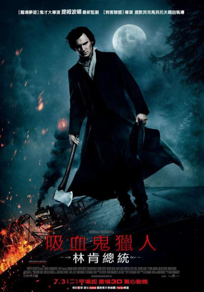 吸血鬼獵人:林肯總統_Abraham Lincoln : Vampire Hunter_電影海報