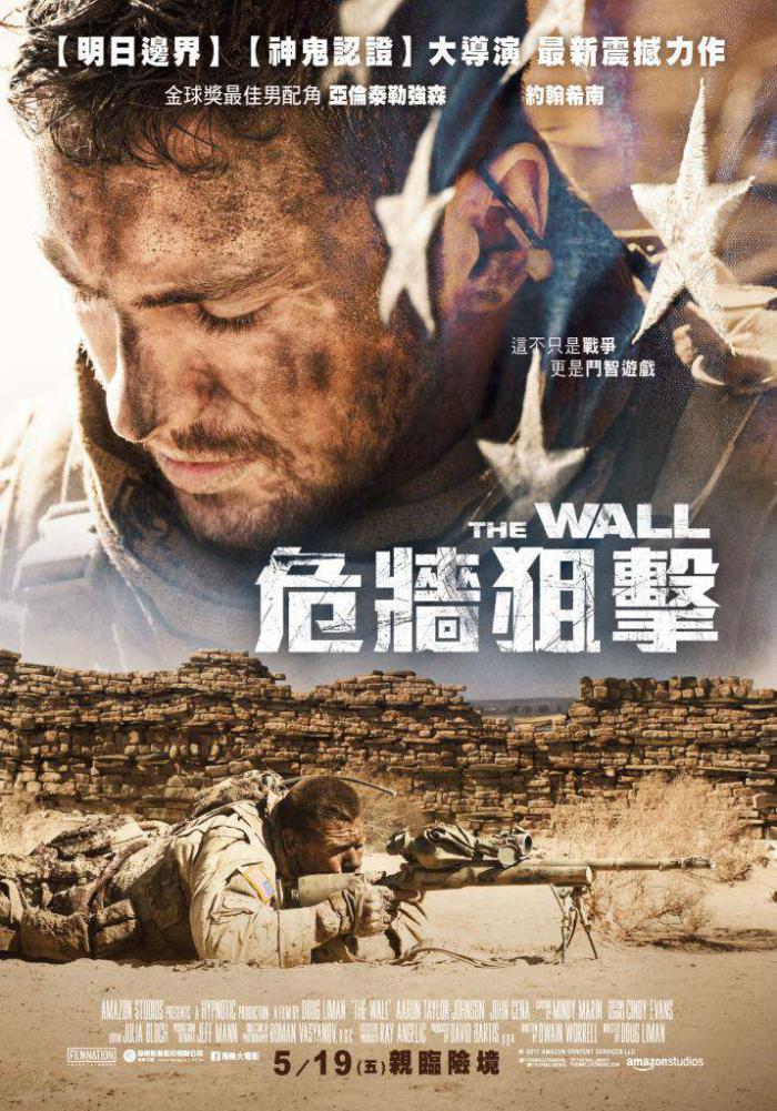 危牆狙擊_The Wall_電影海報