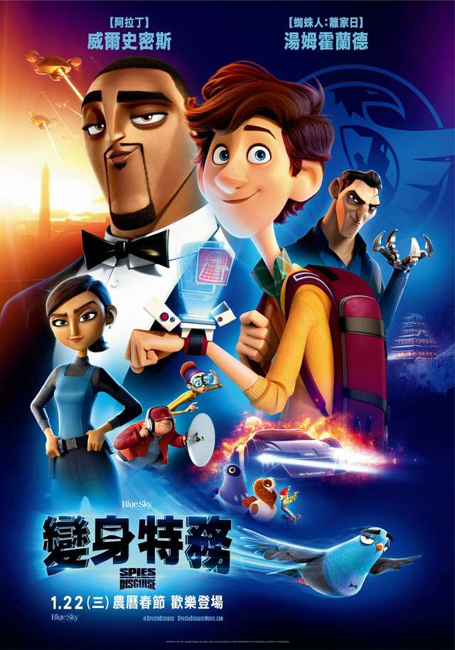 變身特務_Spies in Disguise_電影海報