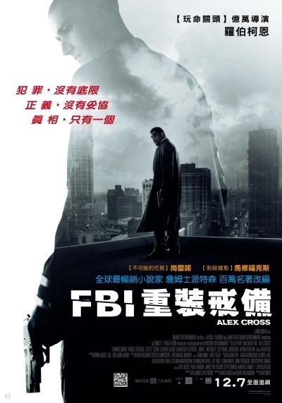 FBI重裝戒備_Alex Cross_電影海報