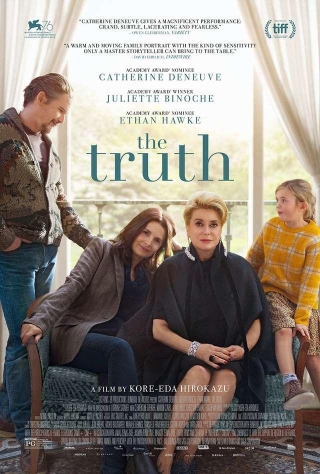 真實_The Truth_電影海報