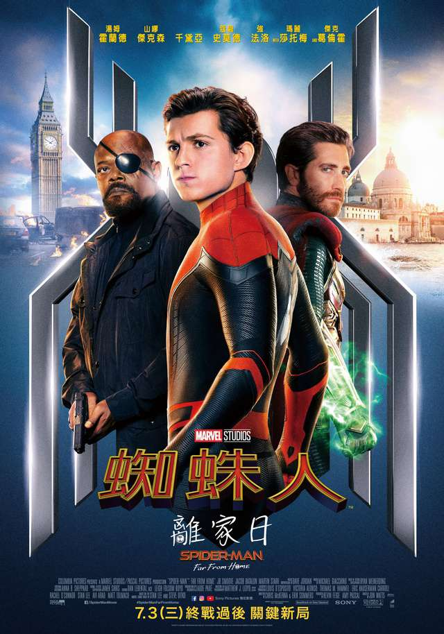 蜘蛛人:離家日_Spider-Man: Far From Home_電影海報-電影海報