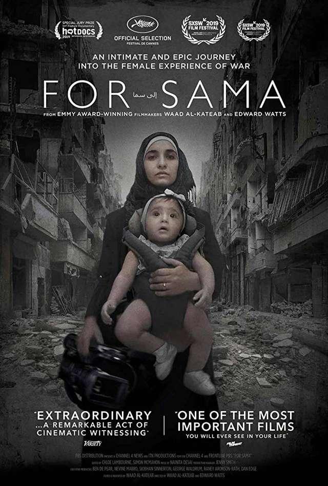 親愛的莎瑪_For Sama_電影海報