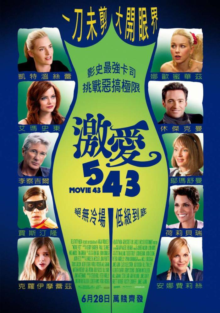 激愛543_Movie 43_電影海報