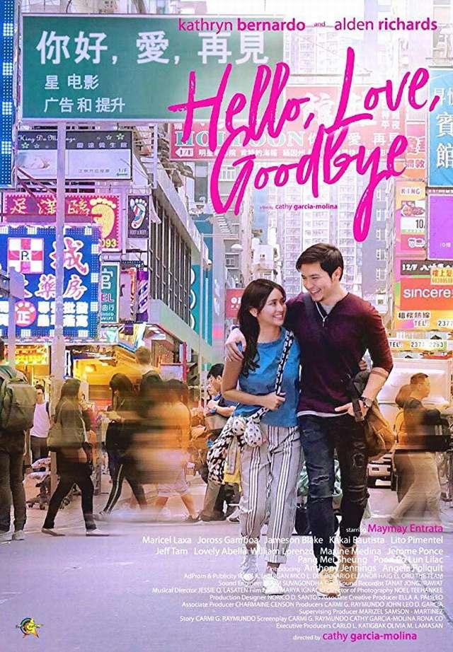 你好‧愛‧再見_Hello, Love, Goodbye_電影海報