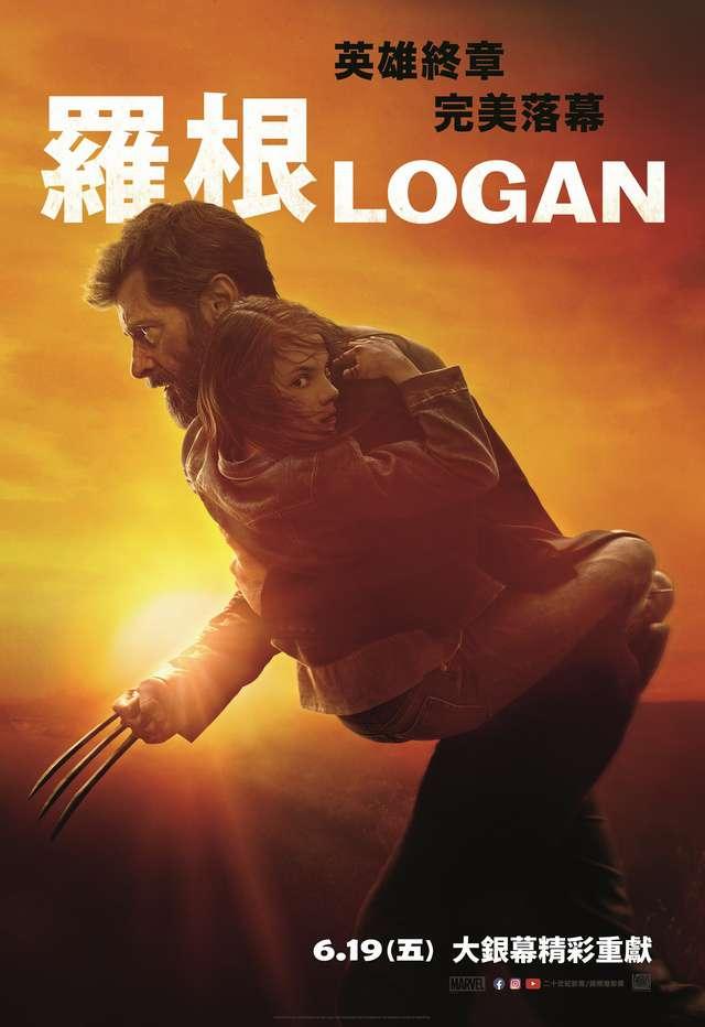 羅根_Logan_電影海報