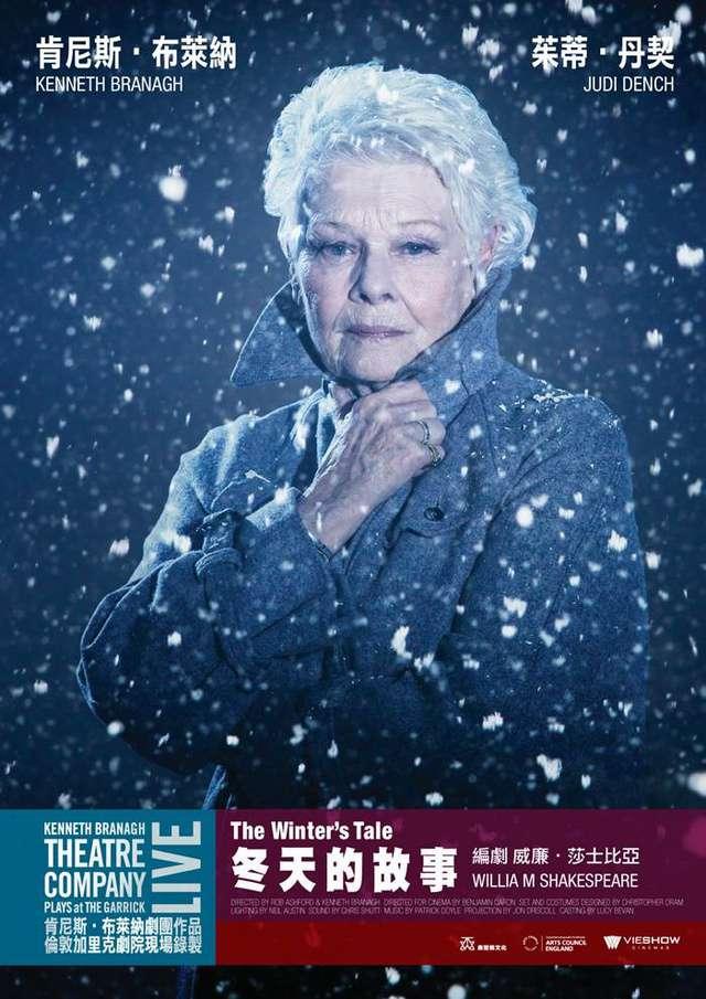 冬天的故事:莎翁經典劇集_Branagh Theatre Live: The Winter's Tale_電影海報