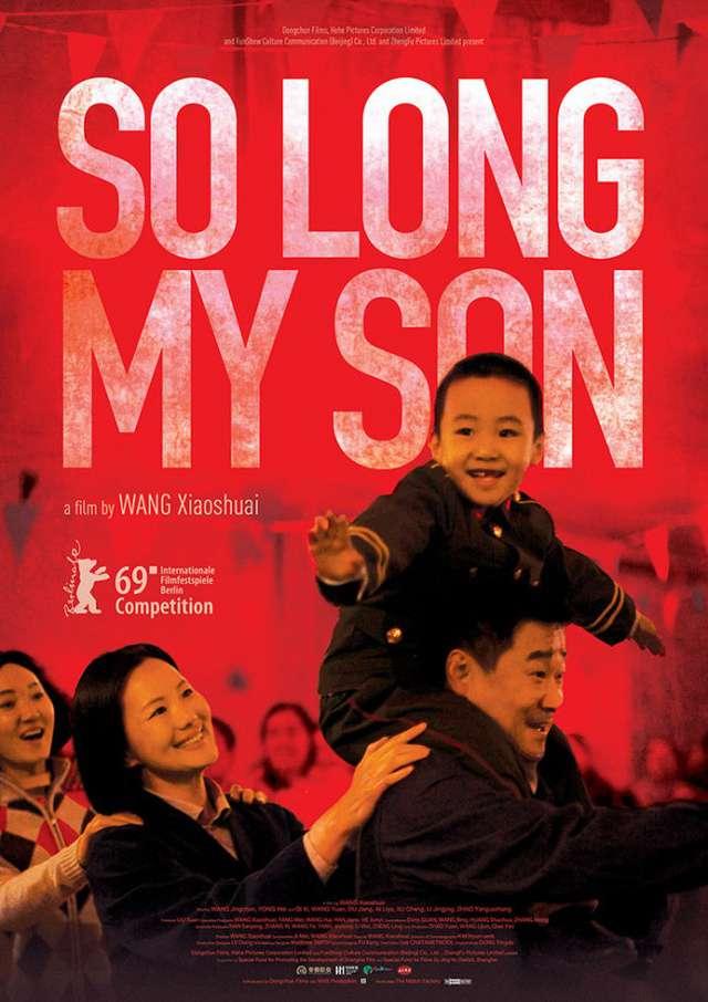 地久天長_So Long, My Son_電影海報