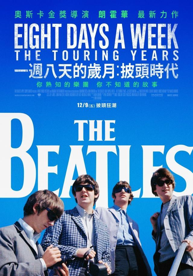 一週八天的歲月:披頭時代_The Beatles: Eight Days a Week_電影海報