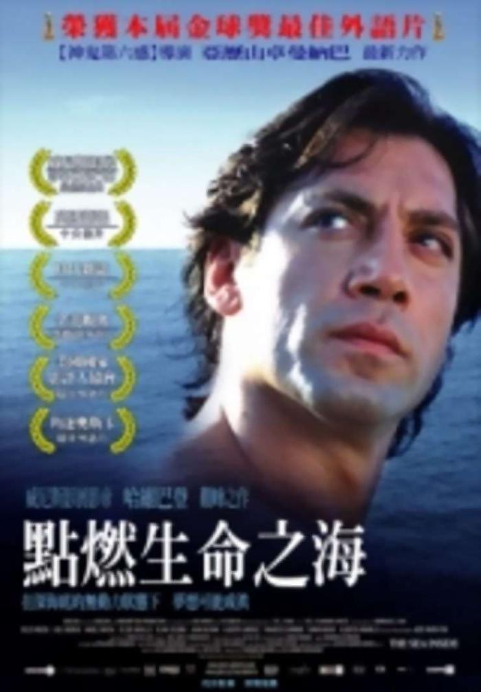 點燃生命之海_The Sea Inside_電影海報