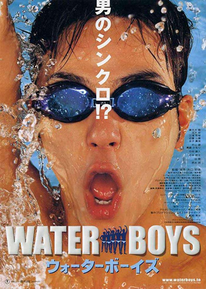 水男孩_Waterboys_電影海報