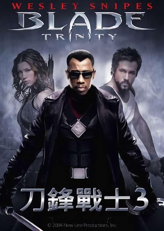 刀鋒戰士3_Blade:Trinity_電影海報