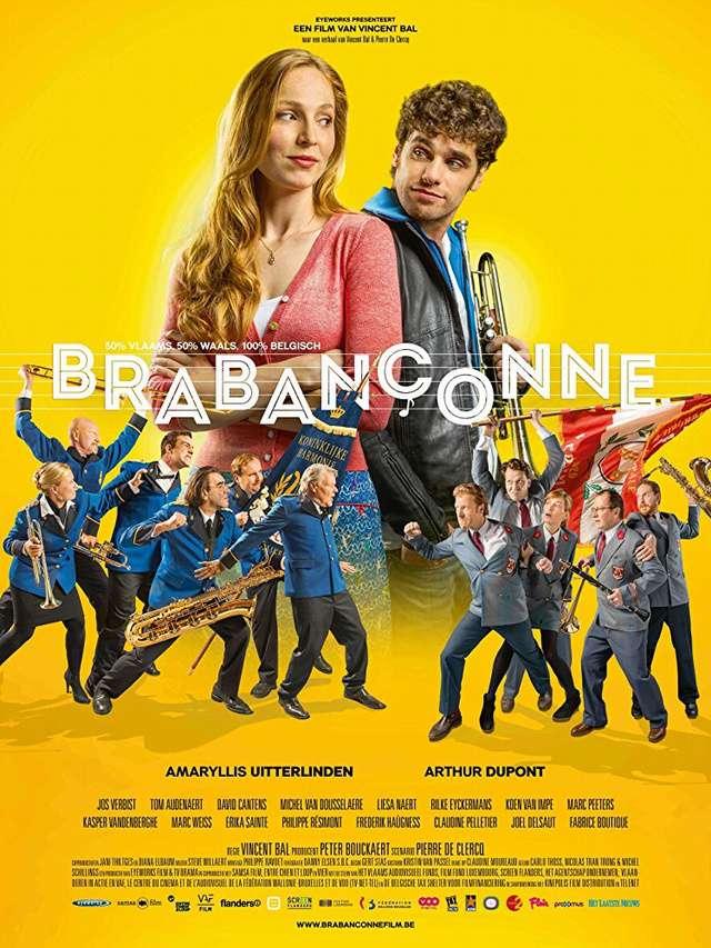 比利時狂想曲_Belgian Rhapsody_電影海報