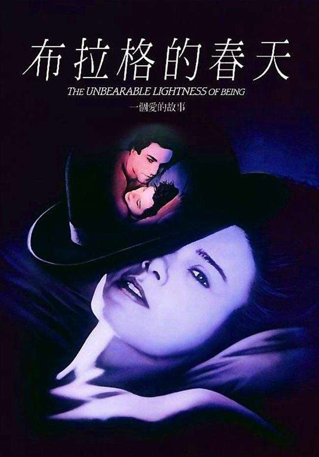 布拉格的春天_The Unbearable Lightness of Being_電影海報