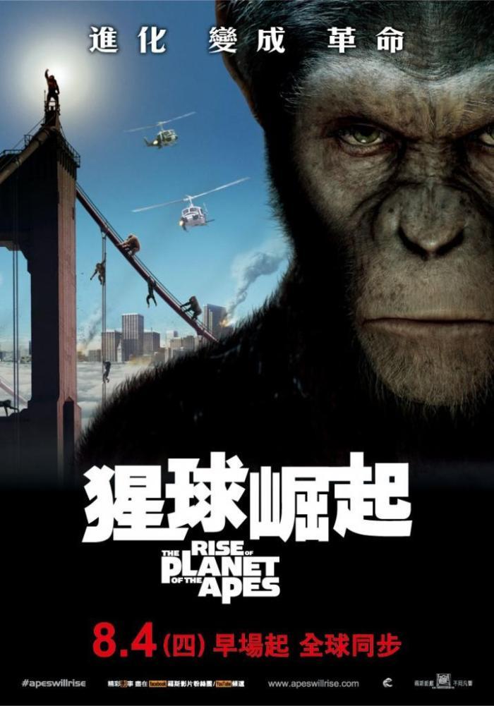猩球崛起_Rise of the Planet of the Apes_電影海報