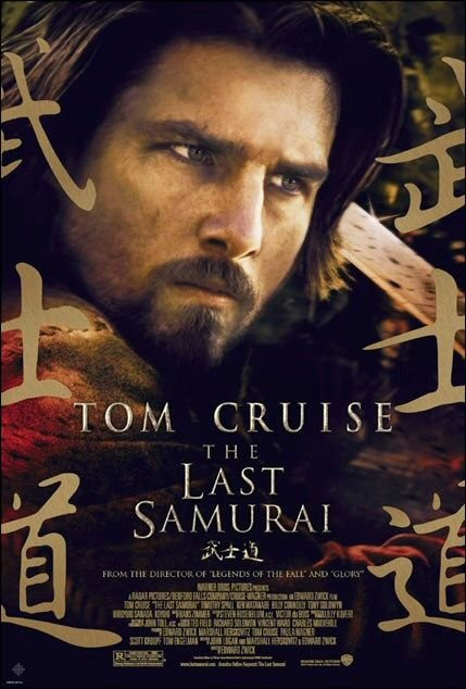 末代武士_The Last Samurai (2003)_電影海報