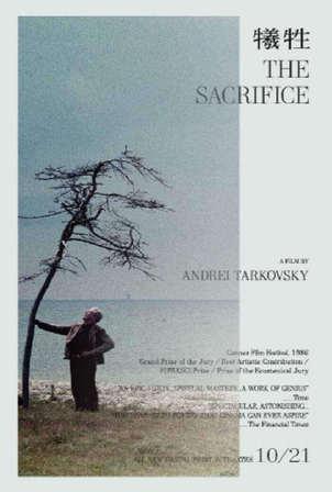 犧牲(1986)_The Sacrifice_電影海報