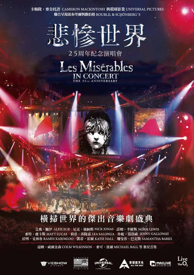 悲慘世界25周年紀念演唱會_Les Miserables in concert- The 25th Anniversary_電影海報