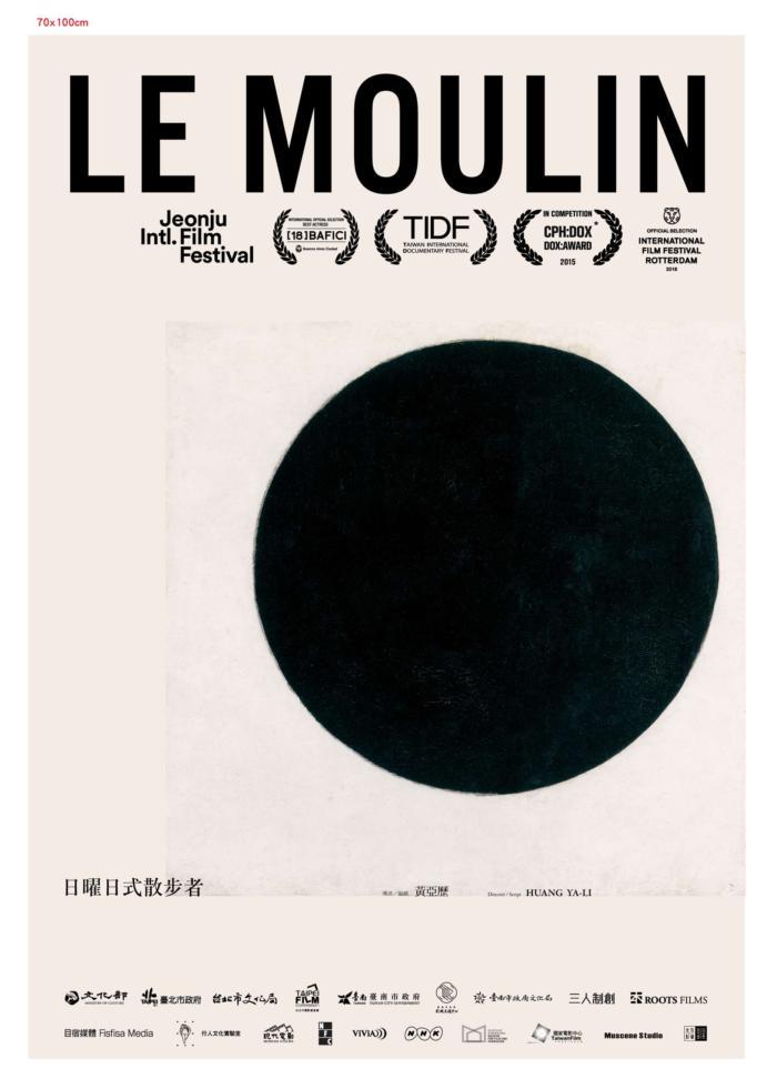 日曜日式散步者_Le Moulin_電影海報