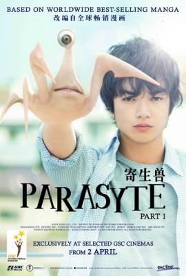 寄生獸_Parasyte Part 1_電影海報