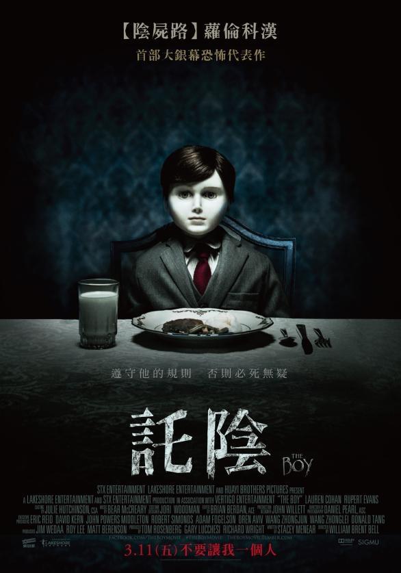 託陰_The Boy_電影海報