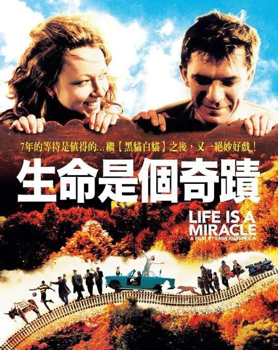 生命是個奇蹟_Life Is A Miracle (2004)_電影海報