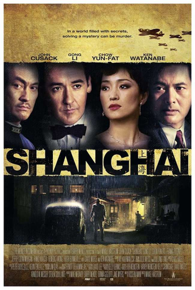 上海_Shanghai_電影海報