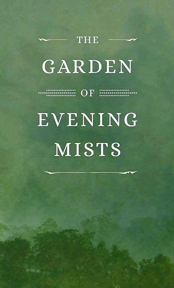 夕霧花園_The Garden of Evening Mists_電影海報