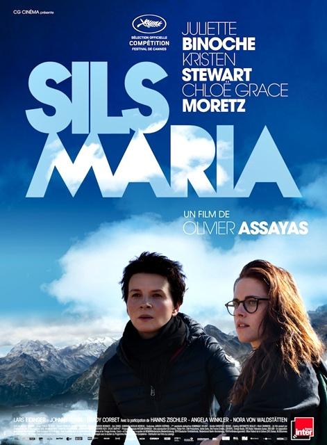 星光雲寂_Clouds of Sils Maria_電影海報