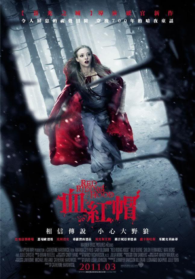 血紅帽_Red Riding Hood_電影海報